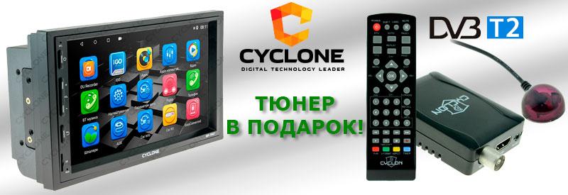 Фото ТВ-тюнер в подарок для магнитолы Cyclon