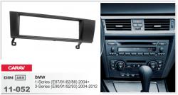 Фото Рамка переходная Carav 11-052 BMW 1-Series 04+, 3-Series 04-12 1DIN