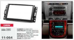 Фото Рамка переходная Carav 11-064 Hummer/Chevrolet/Buick/Pontiac/Saturn/Saab 2DIN