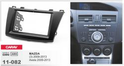 Фото Рамка переходная Carav 11-082 Mazda 3 2009+ 2DIN