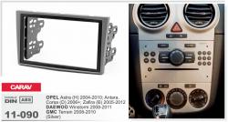 Фото Рамка переходная Carav 11-090 Opel Vectra/ Omega/ Corsa/ Zafira 2DIN