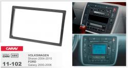 Фото Рамка переходная Carav 11-102 VW Sharan/Ford Galaxy 2DIN