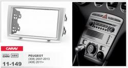 Фото Рамка переходная Carav 11-149 Peugeot 308 07-13, 408 11+ 2DIN