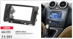 Фото Рамка переходная Carav 11-381 Great Wall Hover H6 11+ 2DIN