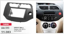 Фото Рамка переходная Carav 11-383 Great Wall Voleex C 20 11+ 2DIN (Left wheel)