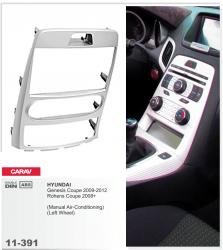 Фото Рамка переходная Carav 11-391 Hyundai Genesis Coupe 09-12, Rohens Coupe 08+ 2DIN Left wheel