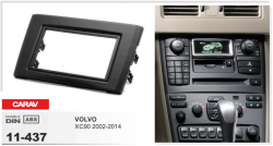 Фото Рамка переходная Carav 11-437 Volvo XC 90 (02+) 2DIN