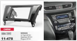 Фото Рамка переходная Carav 11-478 Nissan X-Trail 2014+, Qashkai 2014+, Rogue 2014+