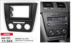 Фото Рамка переходная Carav 11-584 SKODA Yeti 2009+ (Manual Air Conditioning)