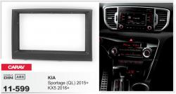 Фото Рамка переходная Carav 11-599 KIA Sportage (QL) 2015+; KX5 2016+