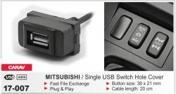 Фото USB разъем Carav 17-007 в штатную заглушку для автомобилей Mitsubishi