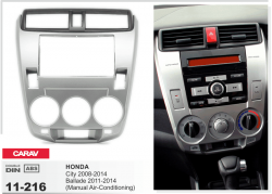 Фото Рамка переходная Carav 11-216 Honda City 08-14, Ballade 11-14 (Manual Air-Conditioning) 2DIN