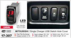Фото USB разъем Carav 17-307