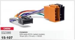 Фото Переходник Carav 15-107 Pioneer 16-pin (23x10mm)