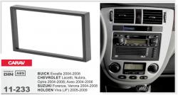 Фото Рамка переходная Carav 11-233 Chevrolet Lacetti, Nubira, Aveo 04-06 2DIN