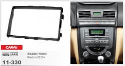 Фото Рамка переходная Carav 11-330 Ssang Yong Rexton II с 2013 года-> 2DIN