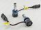 Фото Светодиодные лампы Cyclon LED H11 6000K 5000Lm CR type 19 (пара)