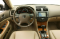 Фото Рамка переходная Carav 11-404 Honda Accord 2002-2007 (Wooden) 2DIN