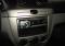 Фото Карман AWM 781-10-051 Chevrolet Lacetti