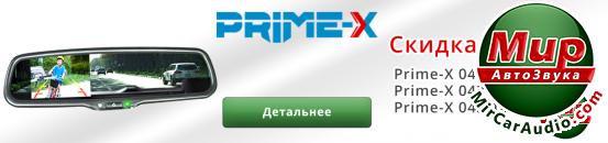 Фото Камера Prime-X за полцены -50%