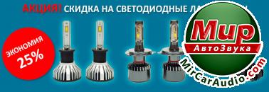 Фото Суперскидка на светодиодные лампы